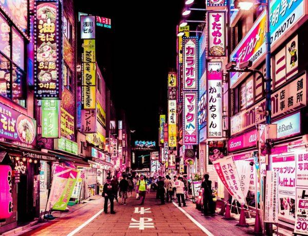 Xavier Portela Glow in Tokio saturacion rosa (3)