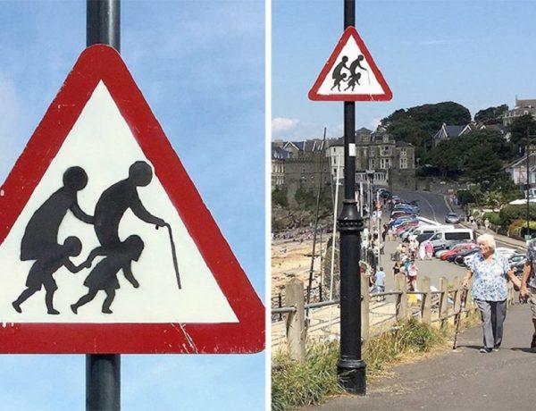 Banksy señal de transito street art  (1)