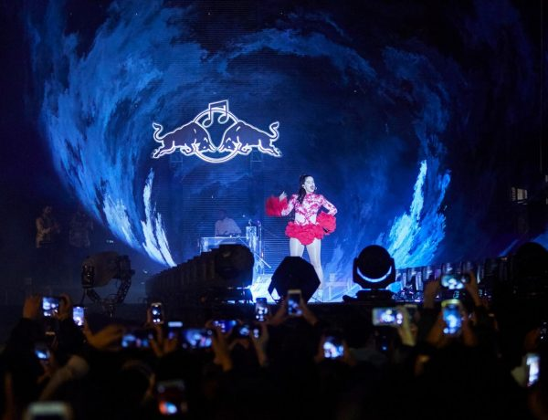 Así fue el concierto de Red Bull Music y Rosalía en Madrid