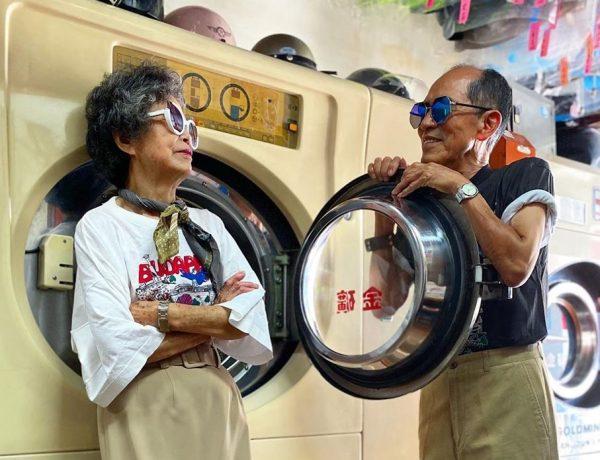 Wan-Ji  Sho-Er taiwaneses lavanderia ropa viejos cool  home